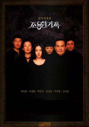 File:Quiet family.jpg