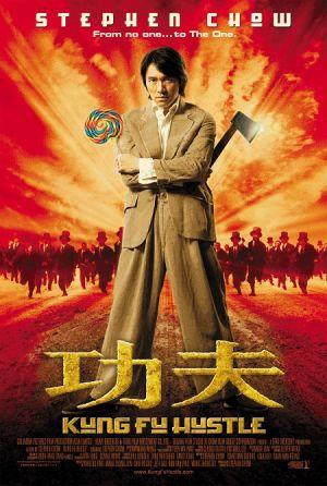 File:Kung fu hustle.jpg