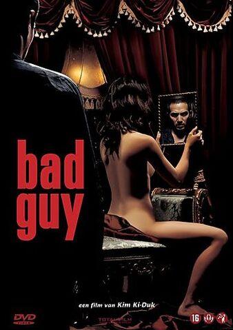 File:Bad guy.jpg