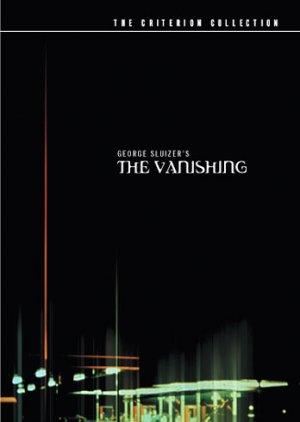 File:Vanishing.jpg