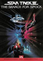 Star Trek III - The Search for Spock