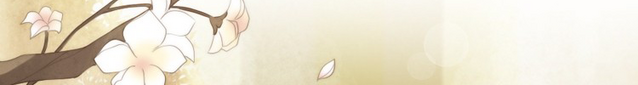 File:05 flowers detail.png