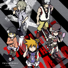 TWEwY Crossover Cover