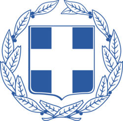538px-Coat of arms of Greece svg