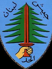 South lebanon army insignia
