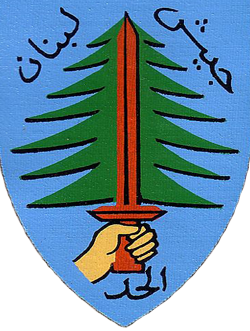File:South lebanon army insignia.png