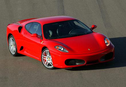 File:Ferrari.jpeg