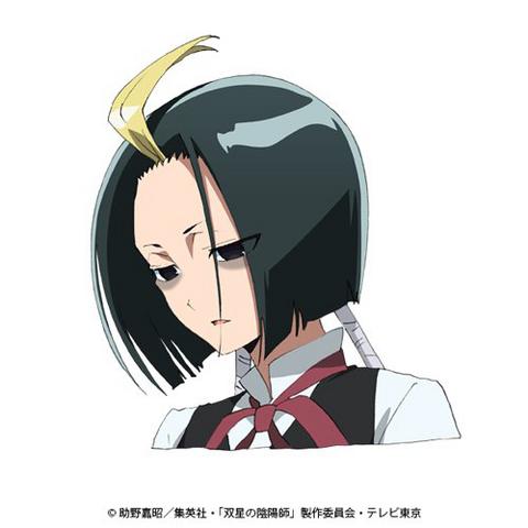 File:Seigen anime face design 2.png
