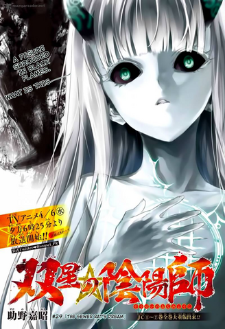 File:Chapter 29.png