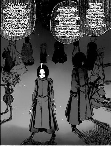 File:The twelve guardians..jpg