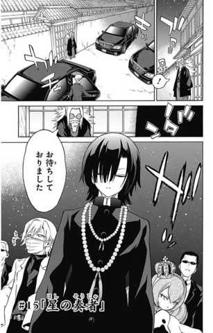 File:Chapter 15.png