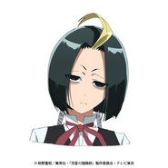 Seigen anime face design 1