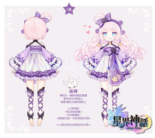 File:Luna Concept.JPG