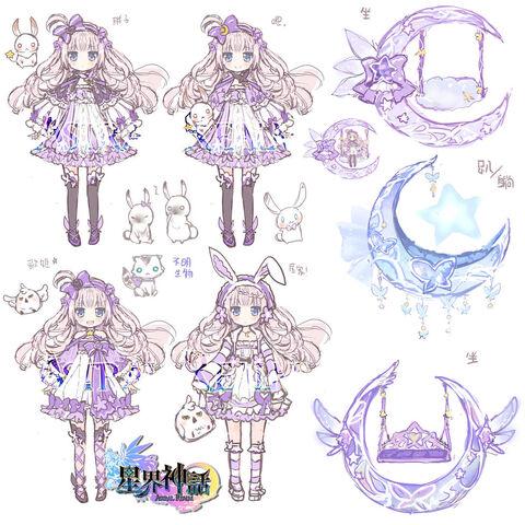 File:Luna Concept 6.JPG