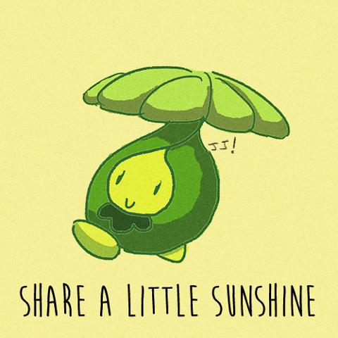File:Sunbrella.png
