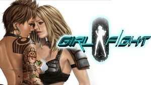Girl Fight Title
