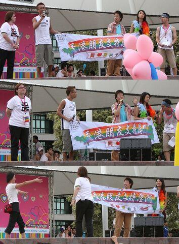檔案:800px-HKSAR give banner to Taiwan Pride 2005.jpg