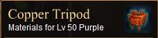 File:Coppertripod.png