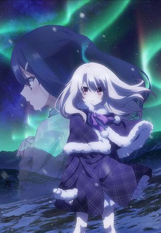 File:Fate kaleid liner PRISMA ILLYA 3rei!!! Visual.jpg