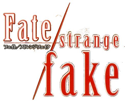 Archivo:Fate strange fake logo.png