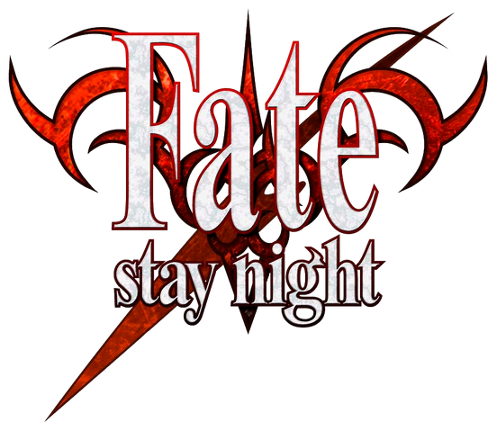 Arquivo:Fate Stay Night - Logo.png