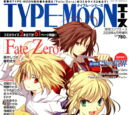 TYPE-MOON Ace
