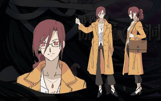 File:Touko Jacket 4.png