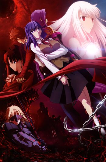 File:Heaven feel ufotable.jpg