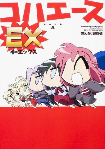 File:Koha-Ace EX.jpg