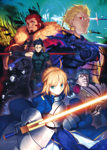 Файл:Fate Zero blu ray box I.jpg