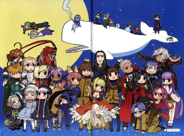 File:Fate extra cast.jpg