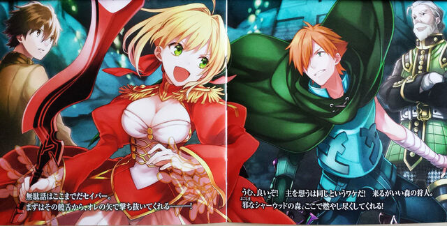 File:Fate extra sound drama saber vs archer.jpg