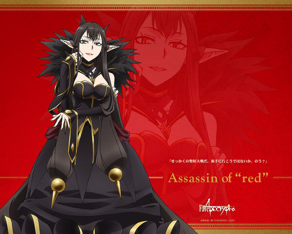 File:RedAssassin Wallpaper.jpg