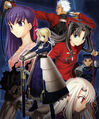 Fate-stay night pc cover2.jpg