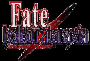 Fate hollow ataraxialogo.png
