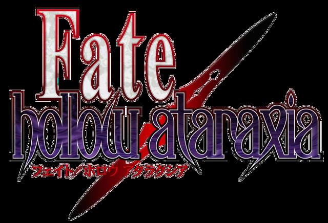 File:Fate hollow ataraxialogo.png