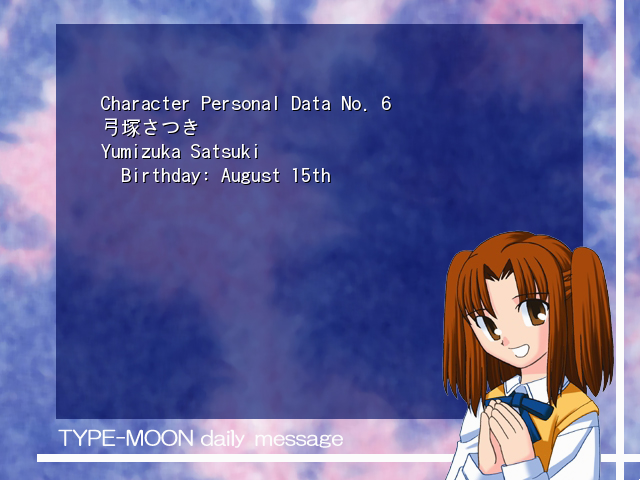 File:Satsuki3.png