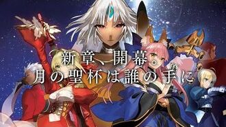 Fate新作アクション『Fate EXTELLA』ストーリー紹介篇