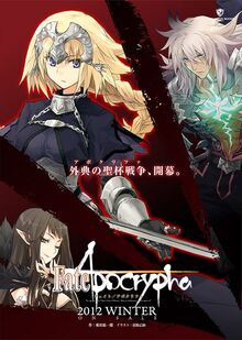 Apocrypha Poster