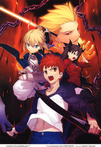 File:Fate unlimited code(PSP)cover.jpg