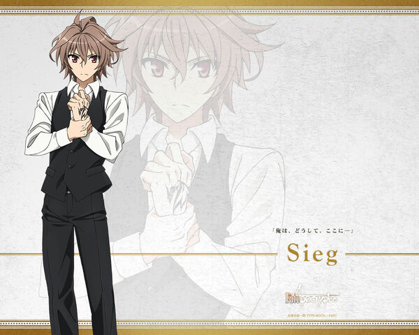 File:Sieg Wallpaper.jpg