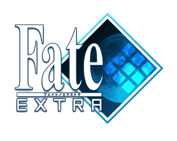 Файл:Fate EXTRA Logo.png