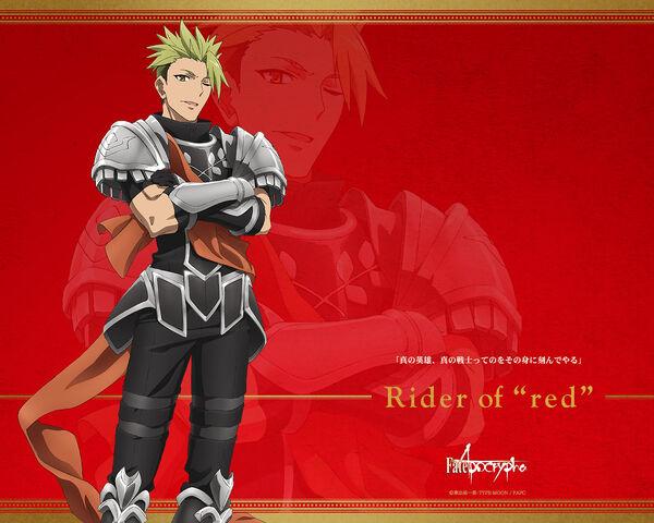 File:RedRider Wallpaper.jpg