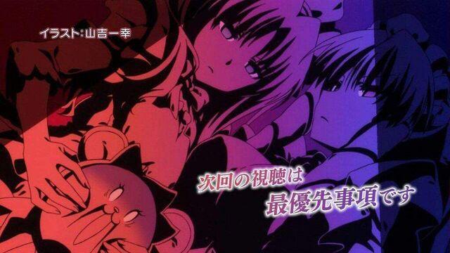 File:Fate kaleid liner Prisma Illya 3rei!! End Card 08.jpg