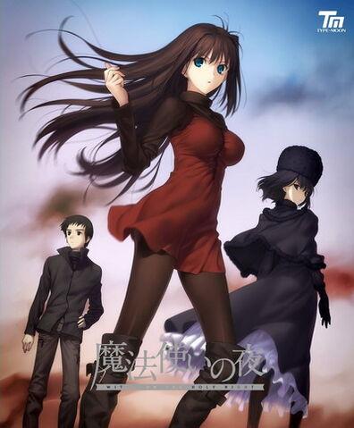Tập tin:Mahōtsukai no Yoru game cover.jpg