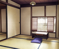 Emiya Shirou Room.png