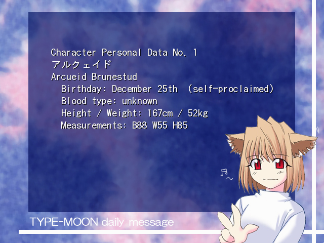 File:Arcueid3.png