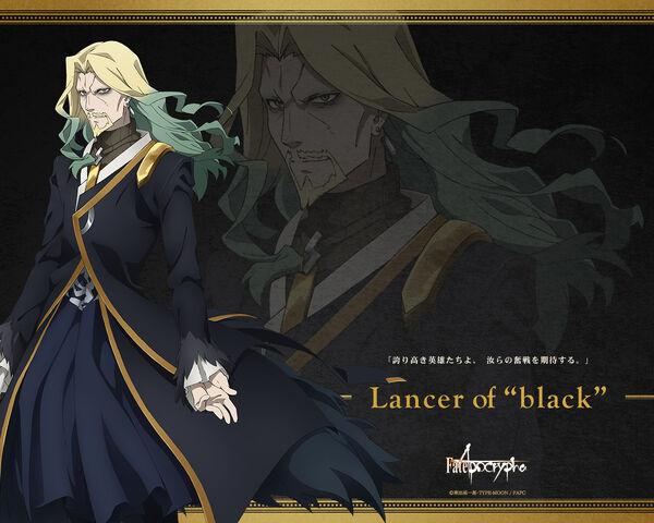 File:BlackLancer Wallpaper.jpg