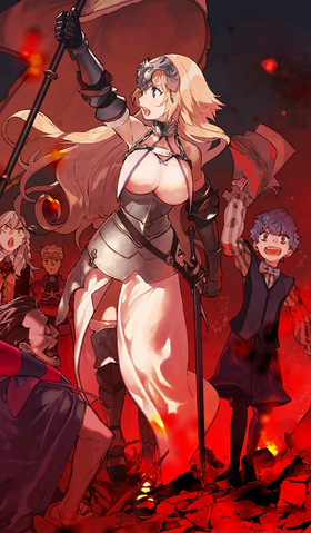 File:Holymaidenchaldea.png