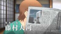 """TVアニメ「Fate stay night」 /キャラクター別番宣CM番外編""""藤村大河ver"""